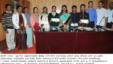 Grievance Day Programme