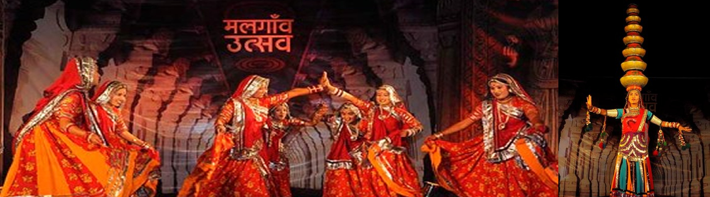 Malgaon Festival
