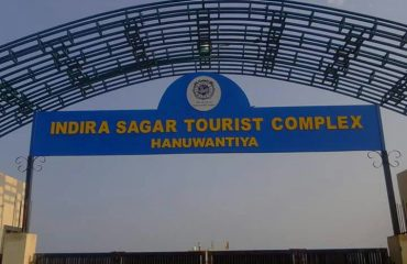 इंदिरा सागर पर्यटक संकुल, हनुवंतिया, खण्डवा