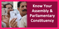 Know your Assembly Constituency and Parliamentary Constituency