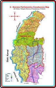 Shamli district map