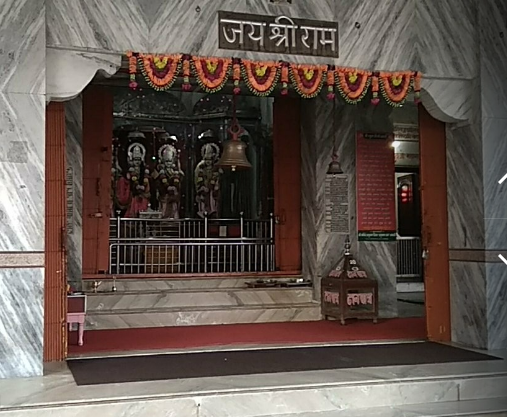 lord rama temple