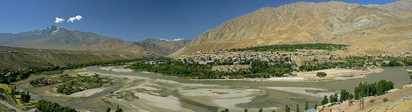 District Kargil, Government of Jammu & Kashmir | Ladakh