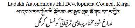 Ladakh Autonomous Hill Development Council, Kargil