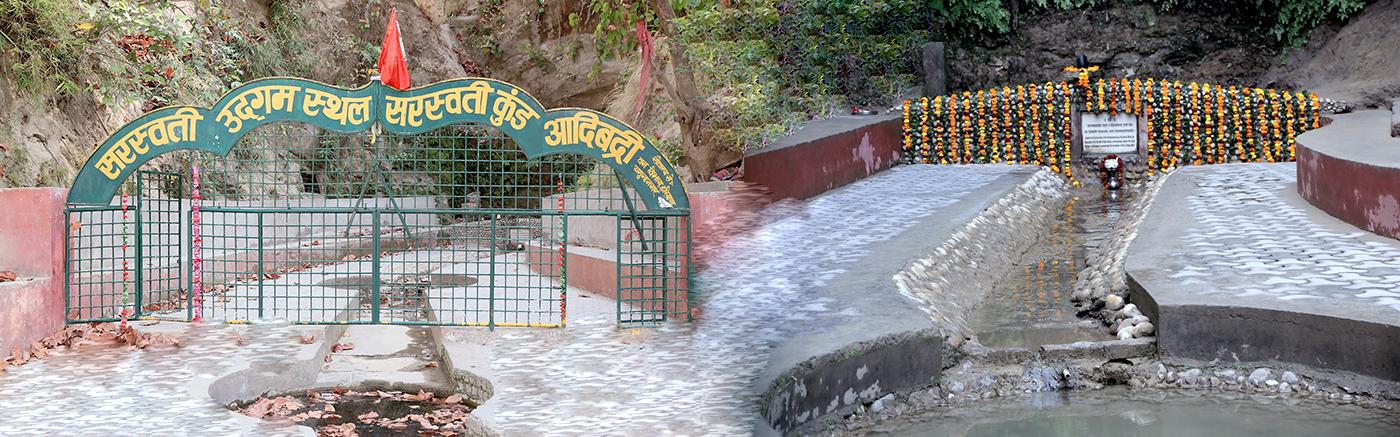 District YamunaNagar | Government of Haryana | India