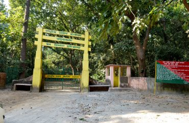 Kalesar Park Entry Gate