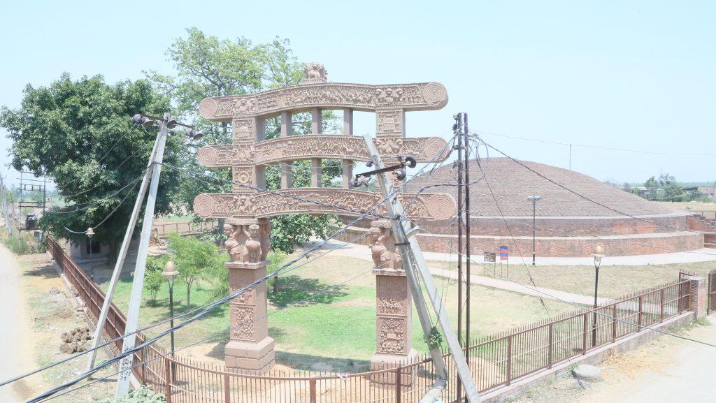 Chaneti Stupa Entry Gate