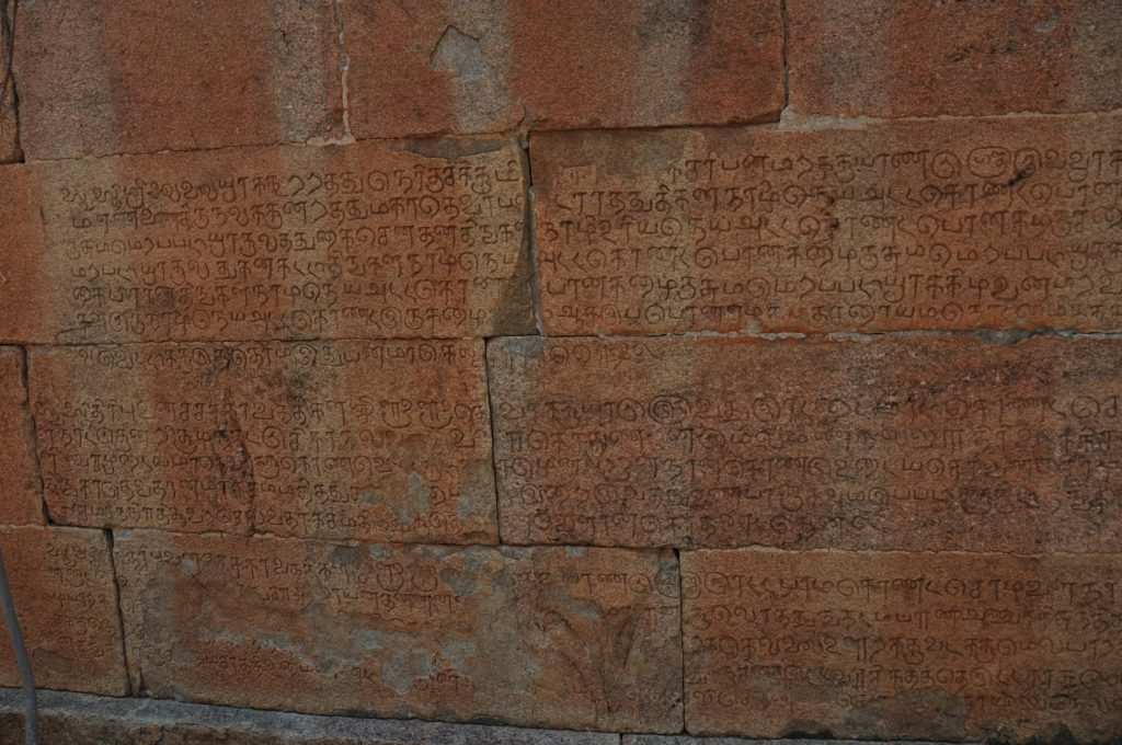 Kudumiyanmalai - Main Inscription.