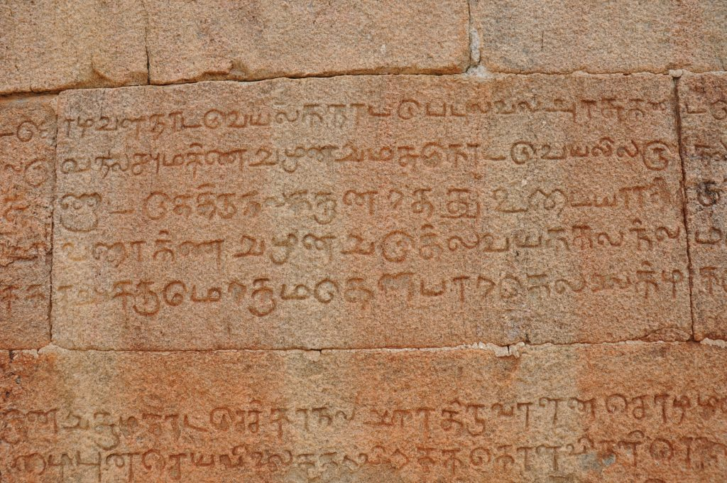 Heritage - Inscription.