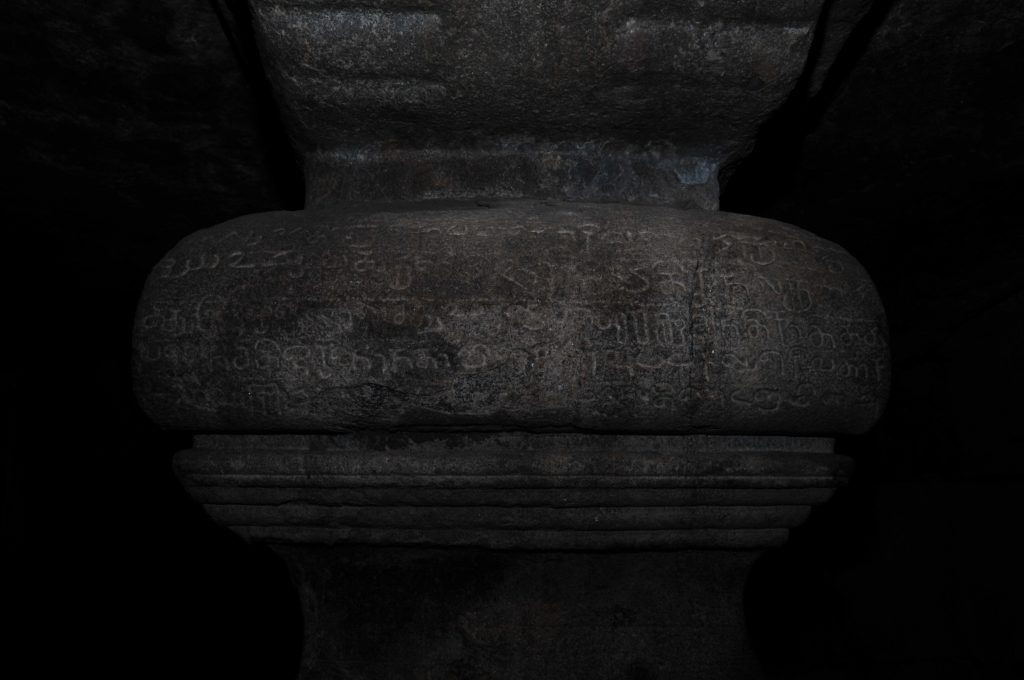 Kudumiyanmalai - Music Inscription.