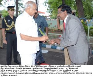 Hon'ble Governor visit.