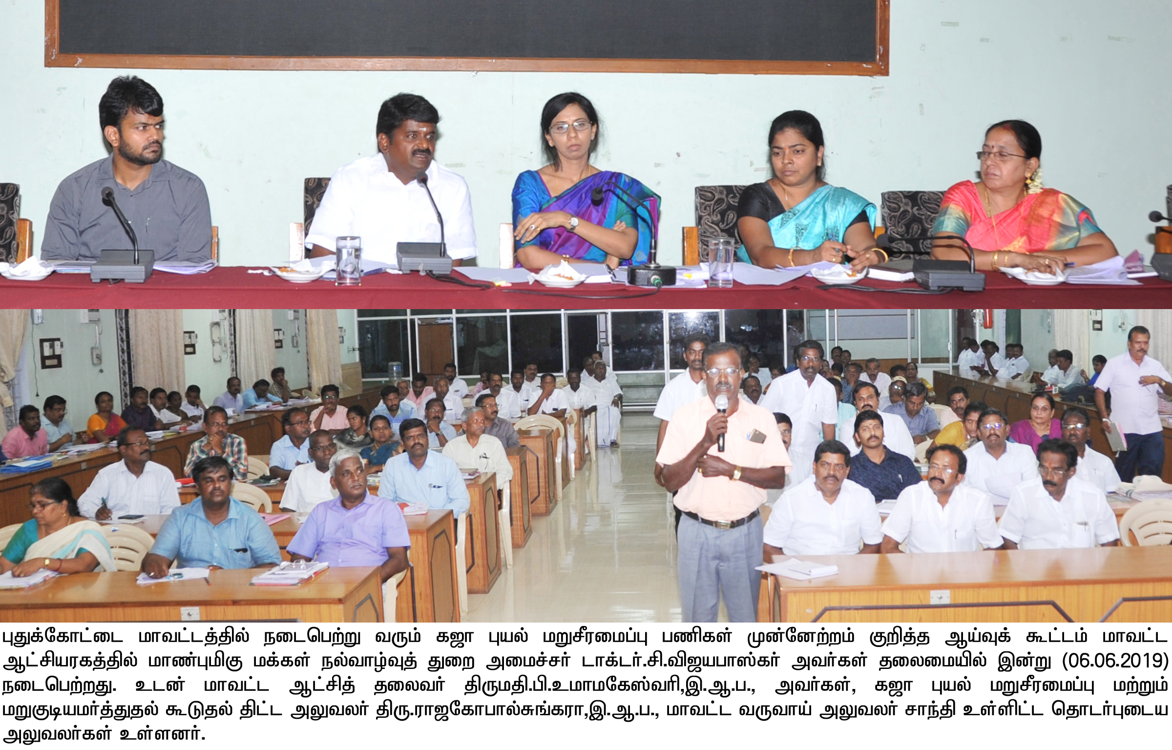 06.06.2019 Health Minister Metting Photo 01.
