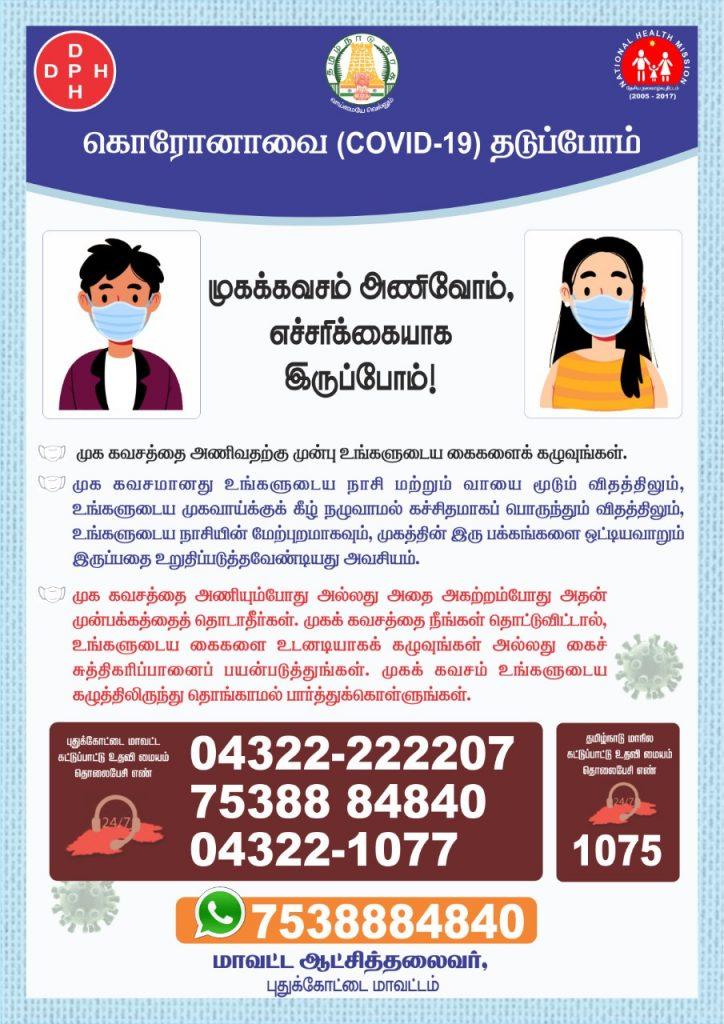 Corona Awareness Poster