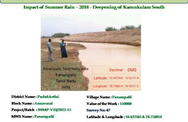 Watershed Development - Deepening of Karunkulam South.