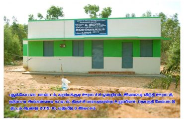 Rural Development - Anganwadi Building at Ilaikadividuthi.