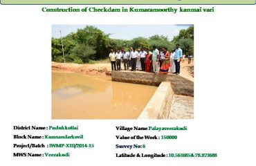 Watershed Development - Construction of Checkdam.