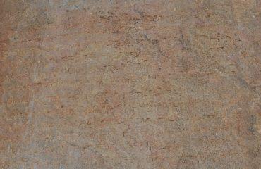 Kudumiyanmalai - King Inscription