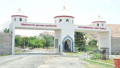 Chithannavasal - Entrance.