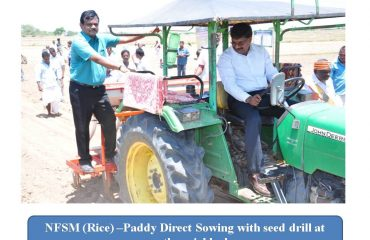 Agriculture - Paddy Direct Sowing with seed Drill- Aranthangi Block.
