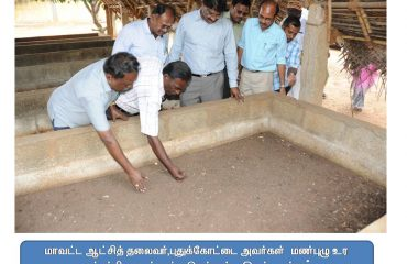 District Collector Inspection - Earthworm fertilizer production.