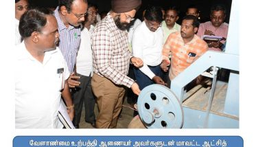 Commissioner with District Collector - Refinery station Inspection.