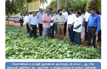 Commissioner with District Collector - Inspection - Vamban.