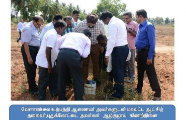 Commissioner with District Collector - Bore well Inspection.