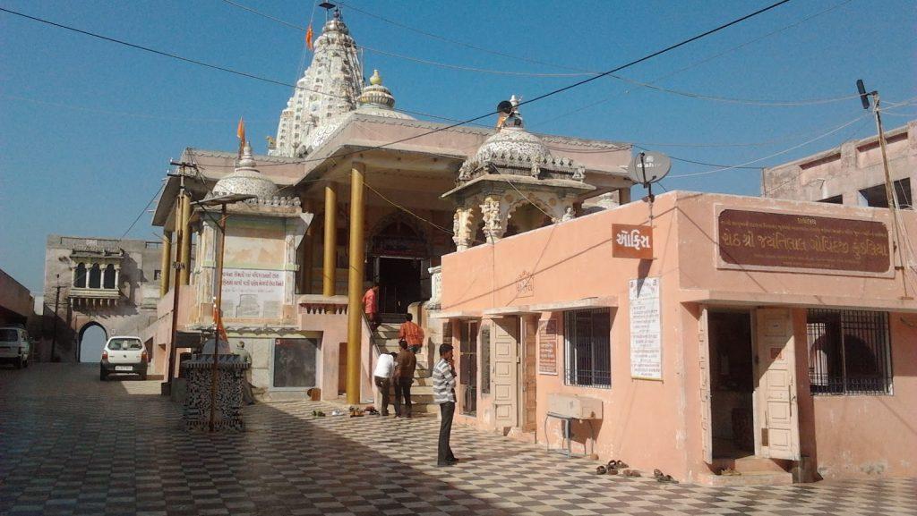 Jadeshwar Mahadev outer view