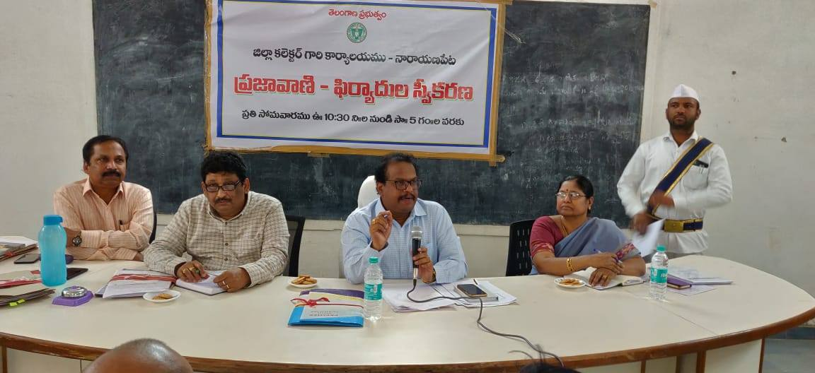 Narayanpet District Collector