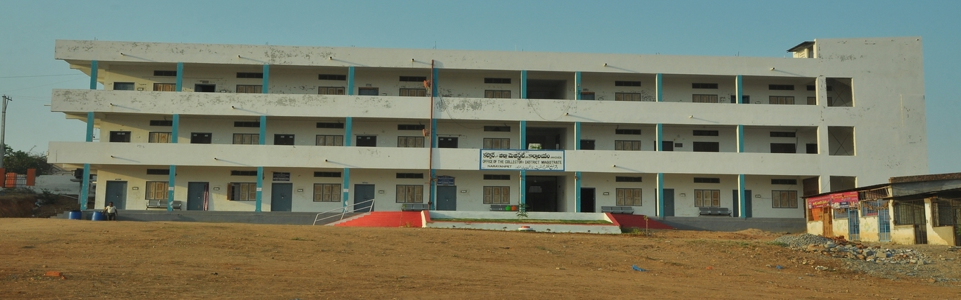 Narayanpet Collectorate