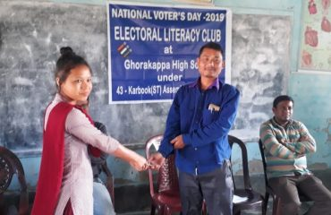 National Voters Day Celebration Karbook Gomati District