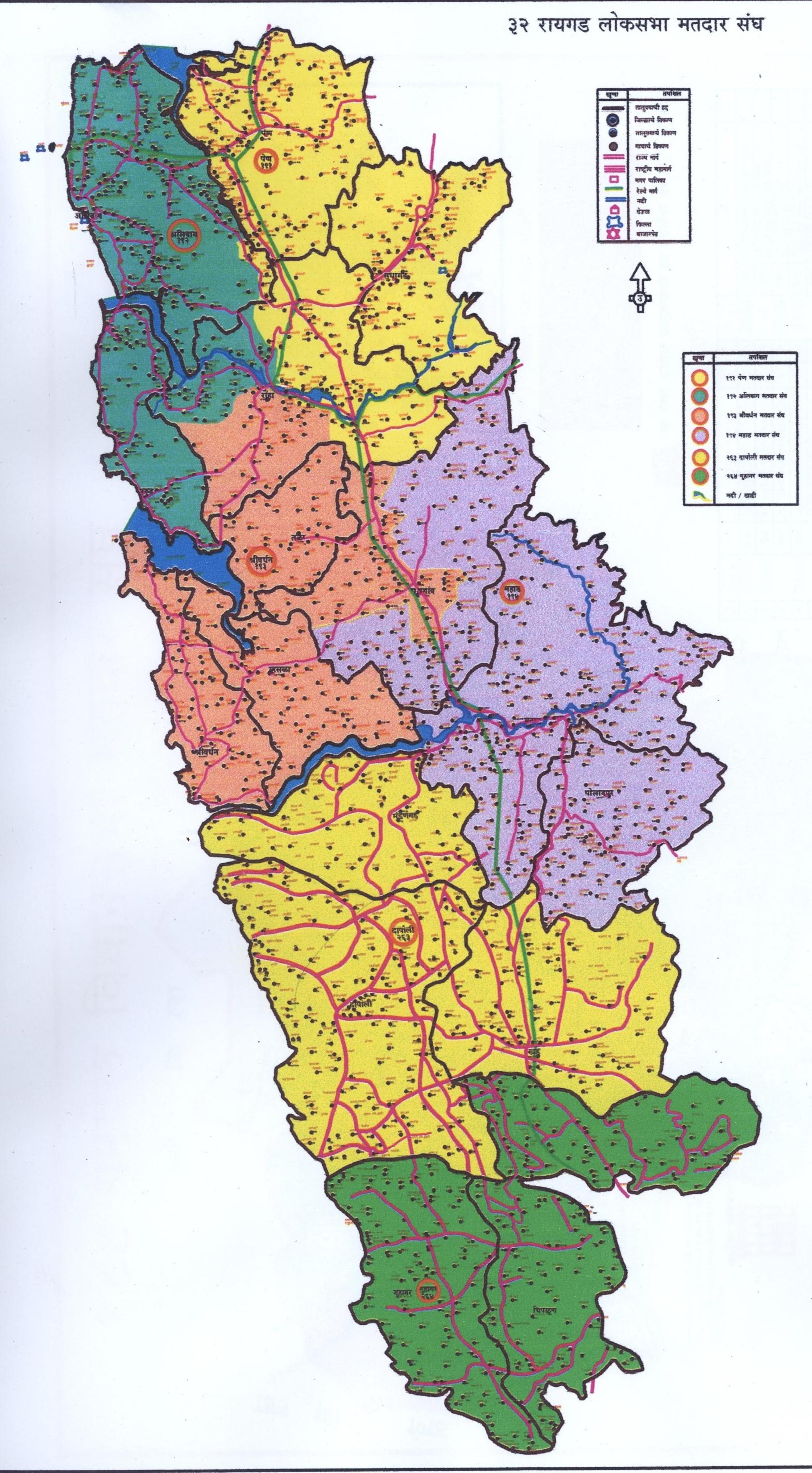 रायगड लोकसभा मतदार संघाचा नकाशा