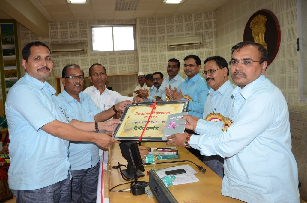Revenue Day Function Group Prize Distribution