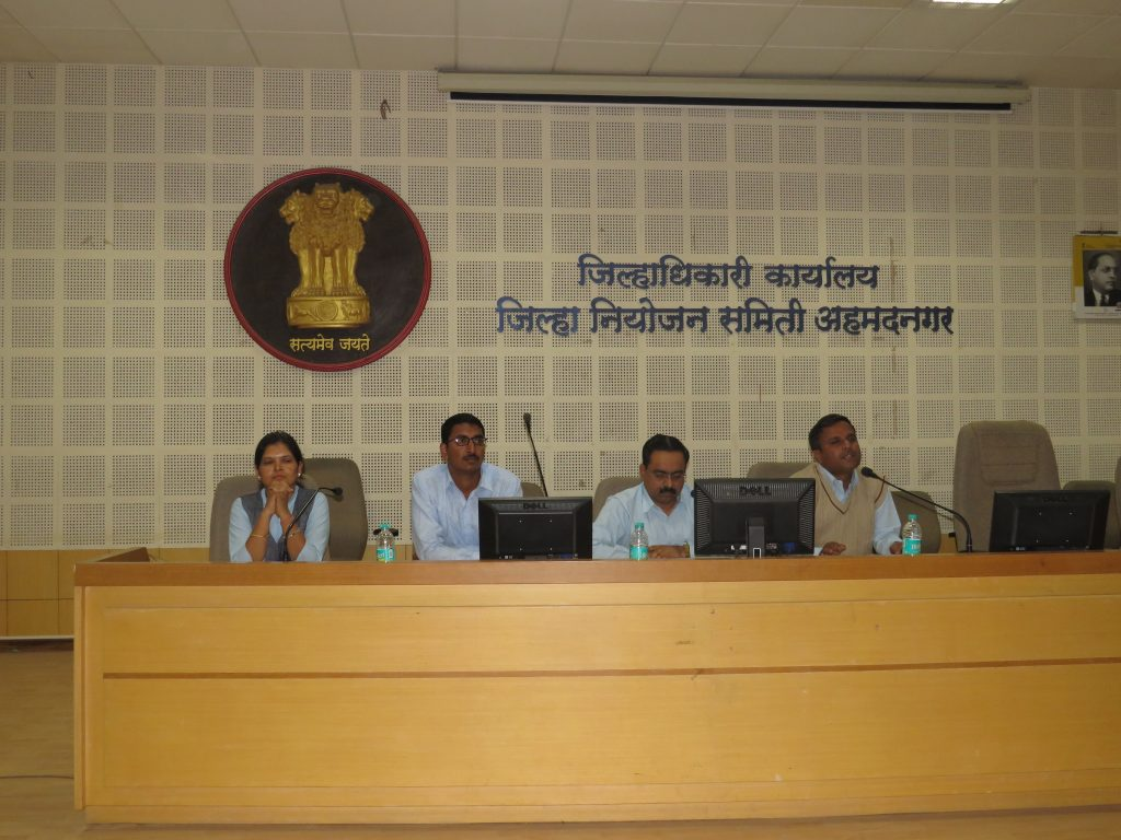Officers Taking Training of Cashless in Niyojan Bhavan