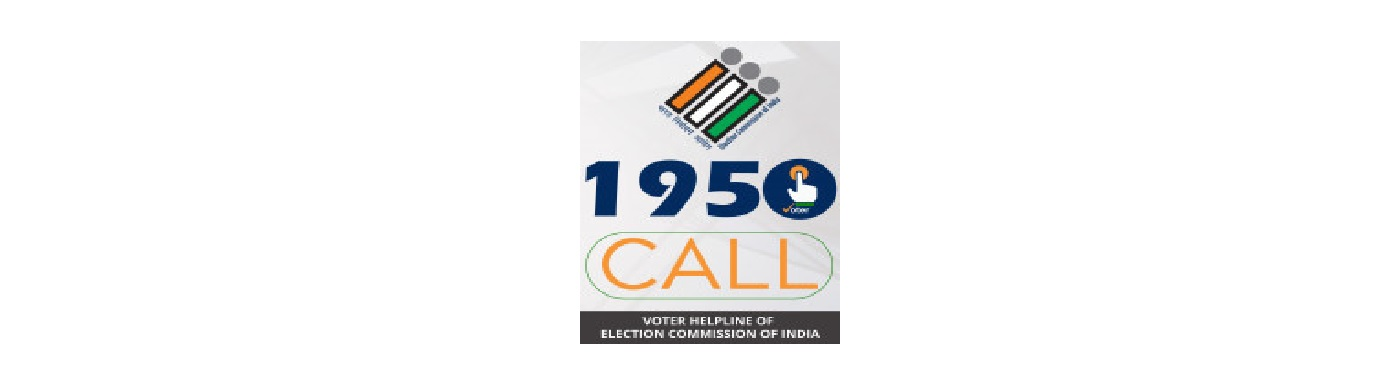 Voter Helpline: 1950
