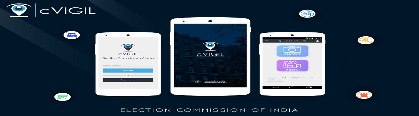 cVIGIL app of Election Commission of India