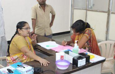 रक्तदान शिबीर फॉर्म भरणें