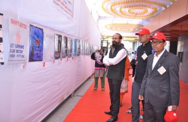 Exhibition on National Voter Day 2018