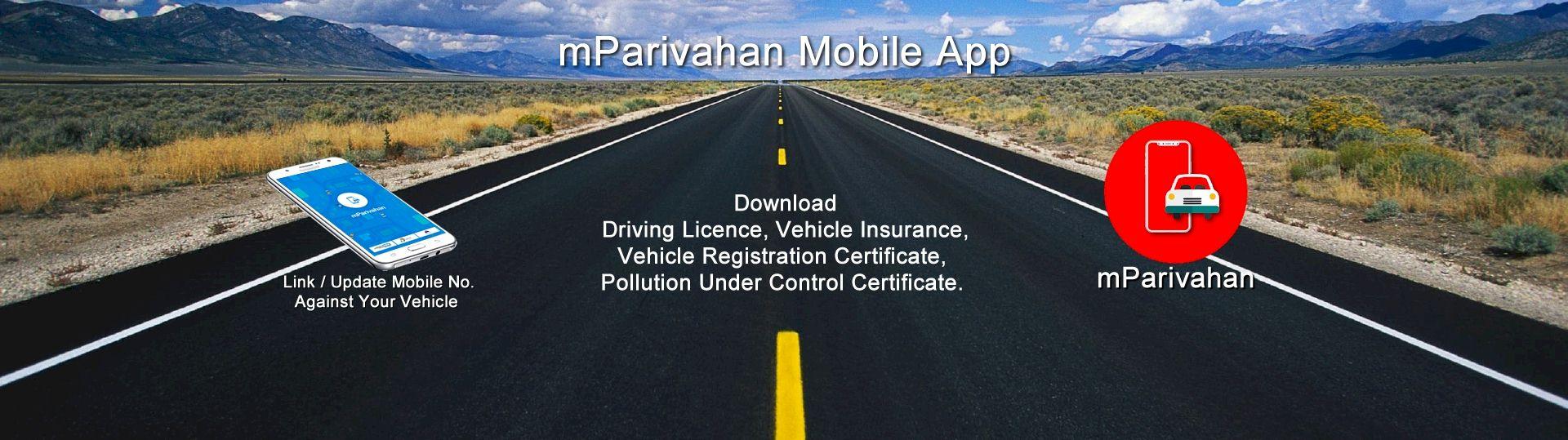 m_Parivahan