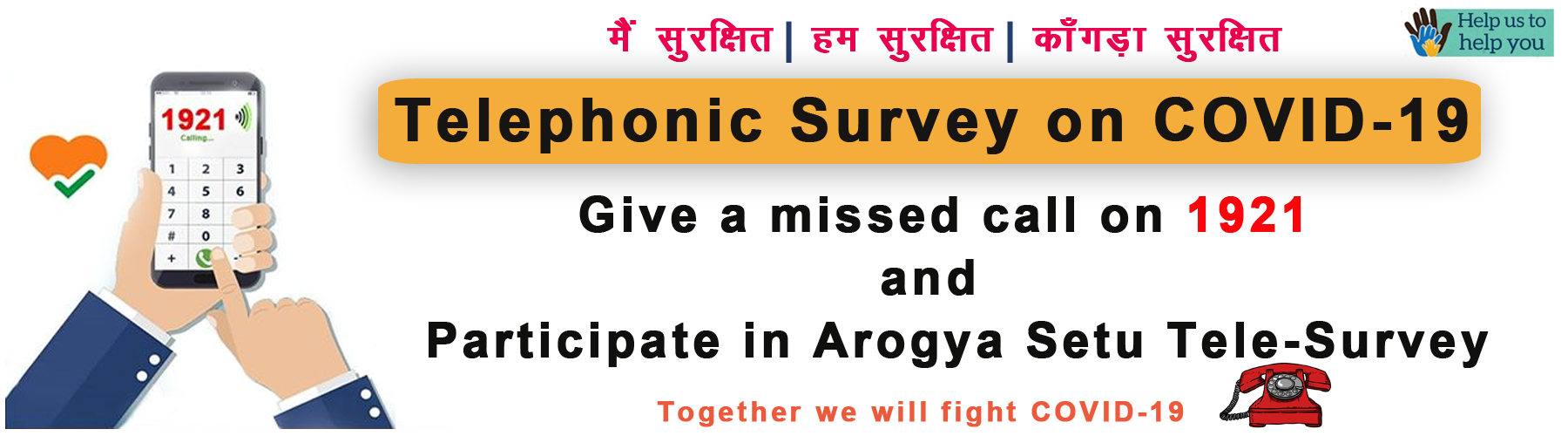 Participate in Telephonic Survey on Covid 19, Give a missed call on 1921.
