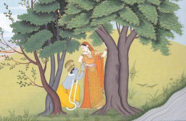 गीता गोविन्द कला दीर्घा