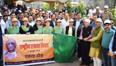 Run for Unity Dharamshala