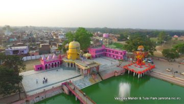 Vasudev Mandir & Tulsi Park Photo 1