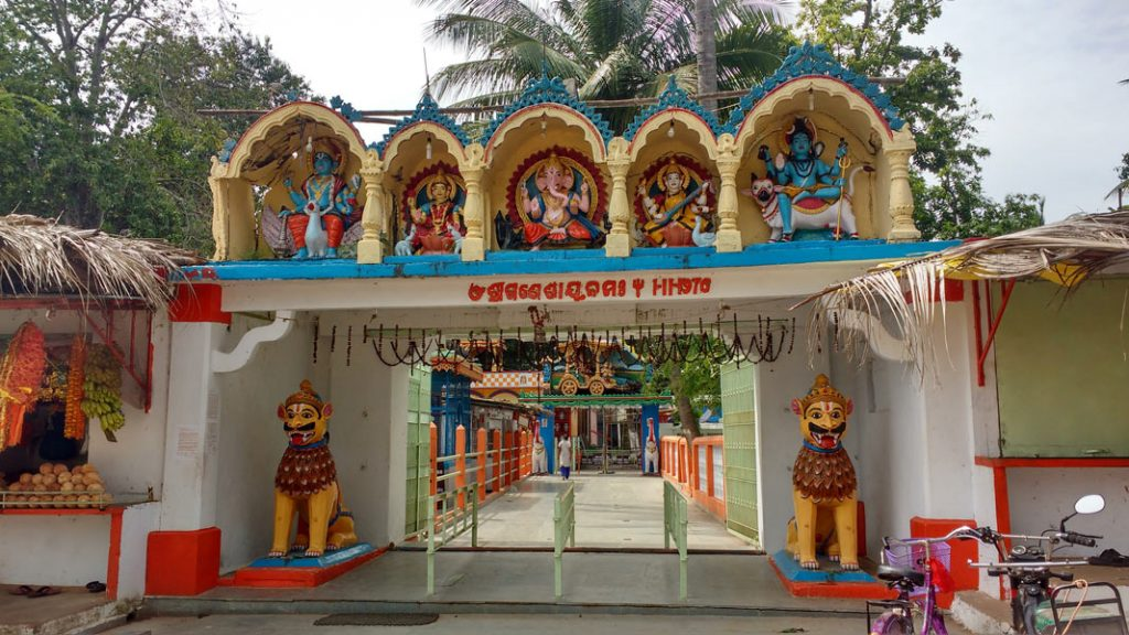 Panchama temple entrance