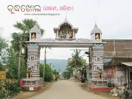 Entrance to Buddhakhol