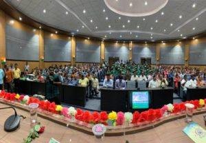 Swayam Sidha Meeting