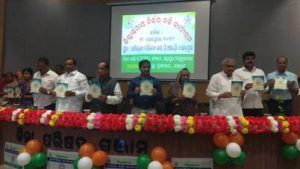 District Level Nirbhaya Kadhi Programme