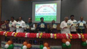 District Level Nirbhaya Kadhi Programme