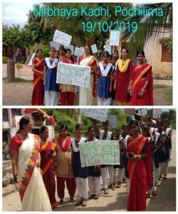 Nirbhay Kadhi Procession