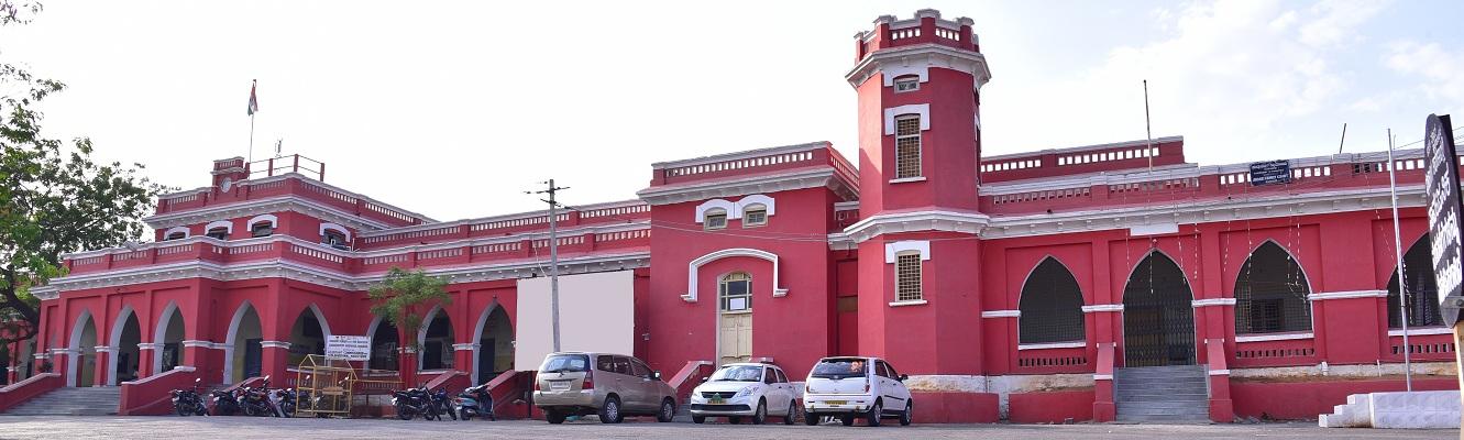 ಜಿಲ್ಲಾಧಿಕಾರಿ_ಕಚೇರಿ, ರಾಯಚೂರು